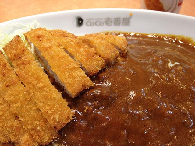 Kanazawa-Style Curry of CoCoICHI