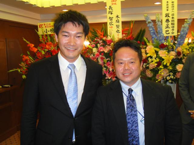 Mr. Nagatsuka and Dr. MaCHO