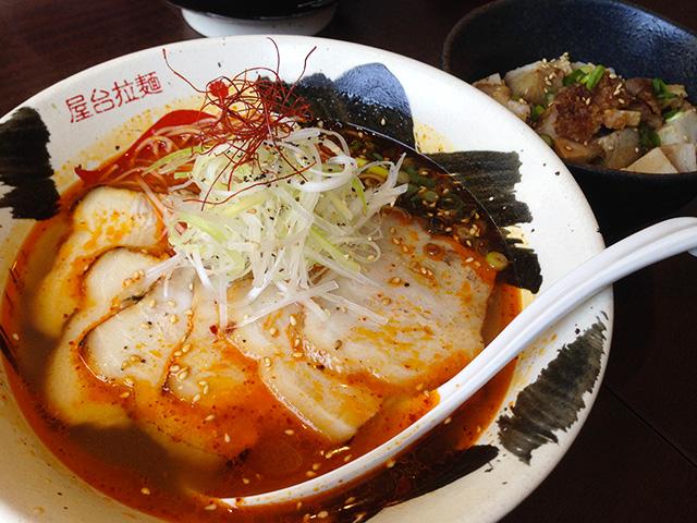 Red Spicy Ramen Noodles
