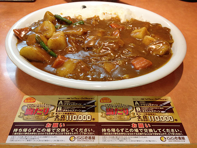 33rd and 34th Grand Mother Curry