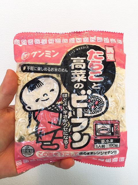 Kenmin's Rice Noodle