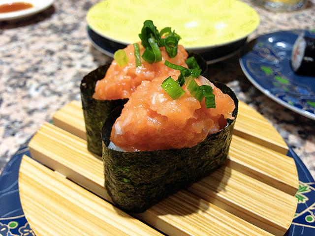 Fatty Salmon Gunkan-Maki