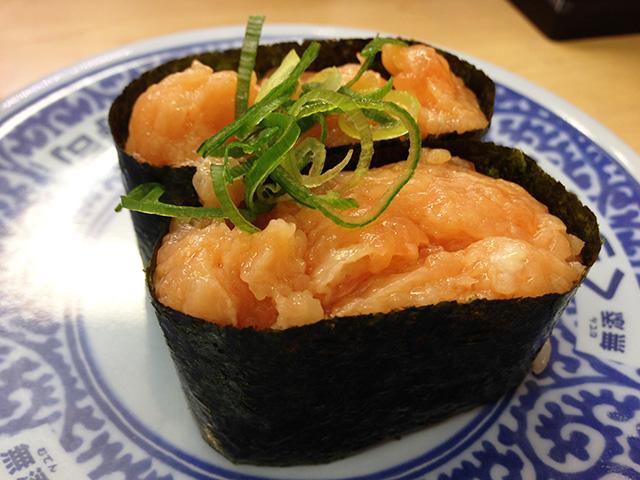 Salmon Gunkan-Maki