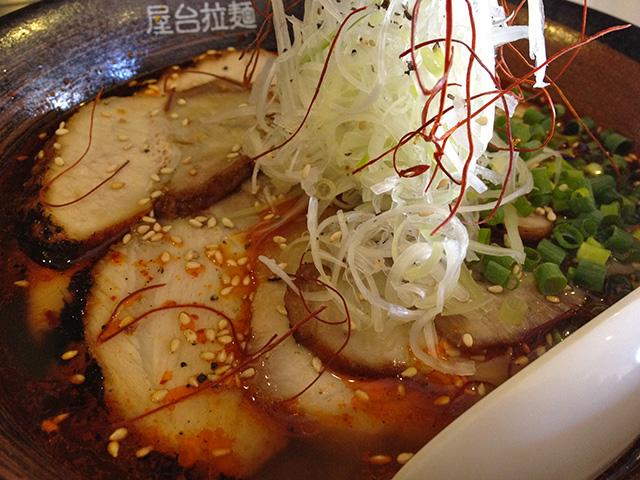 Red Hot Noodles of Ichizu