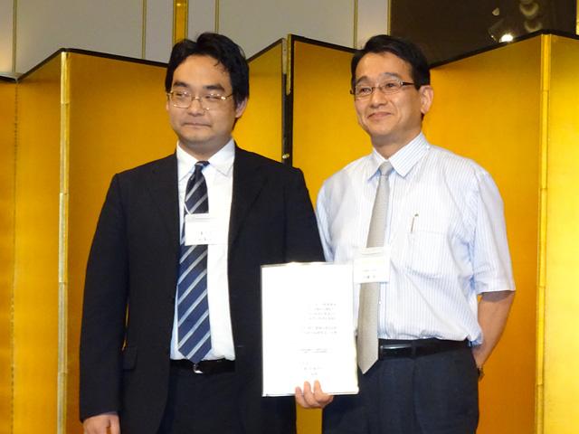 Mr. Fishnet Pantihose and Dr. Naito