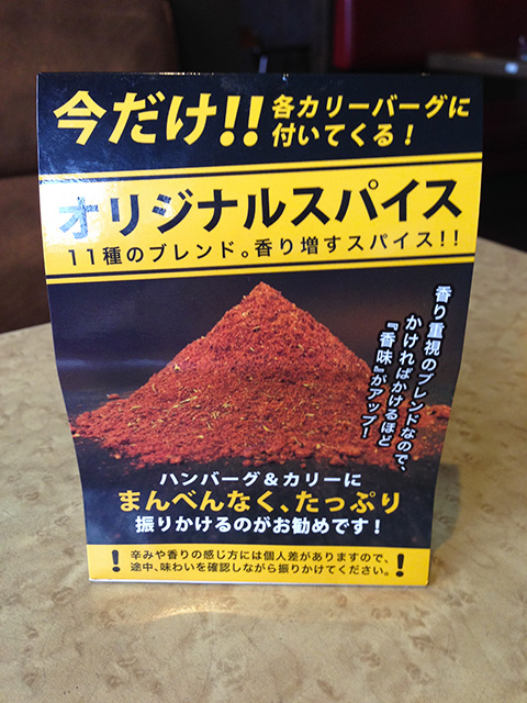 Original Spice