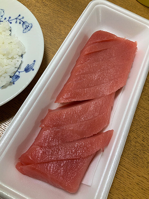 Tuna Sashimi with Rice