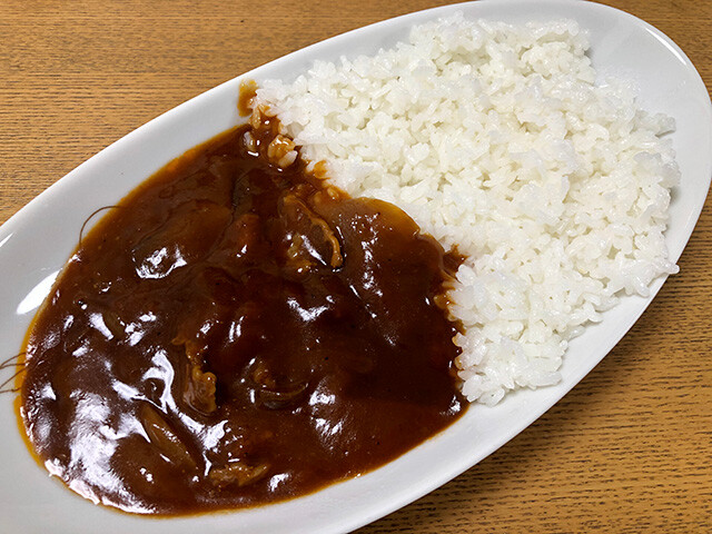 Hashed Beef in Demiglace Sauce with Red Wine