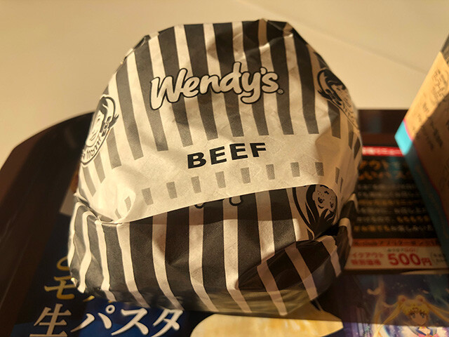 Wendy's Burger USA Triple