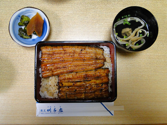 Eel on Rice Take