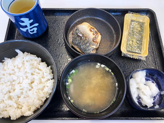 Grilled Mackerel Meal