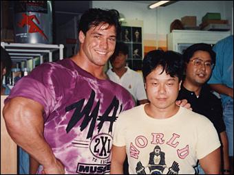 With Mr. Kintaro and Dennis