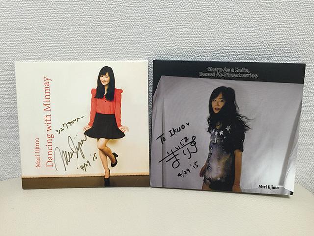 Mari-san's CDs