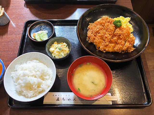 Chicken Nanban Set Meal