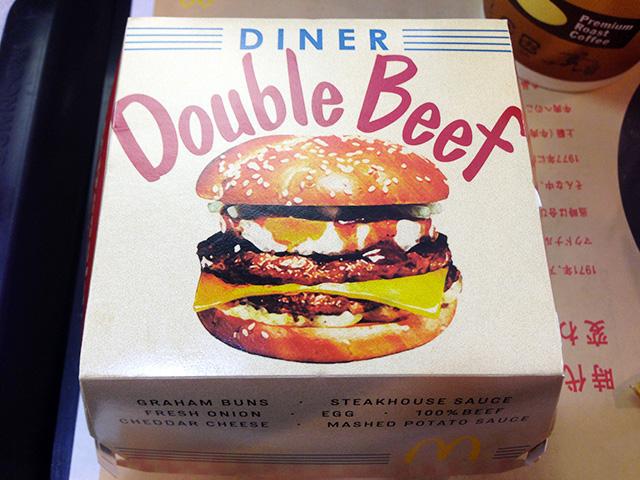 DINER Double Beef