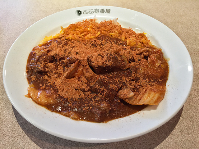 Beef Curry with Cheese and Kimchee