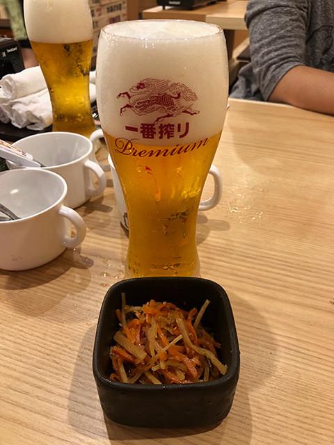Kirin Ichiban Shibori Premium