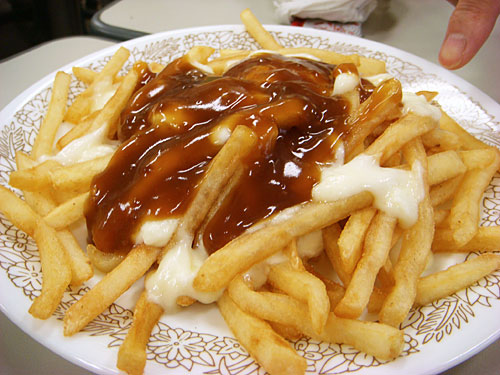 Special French Fries