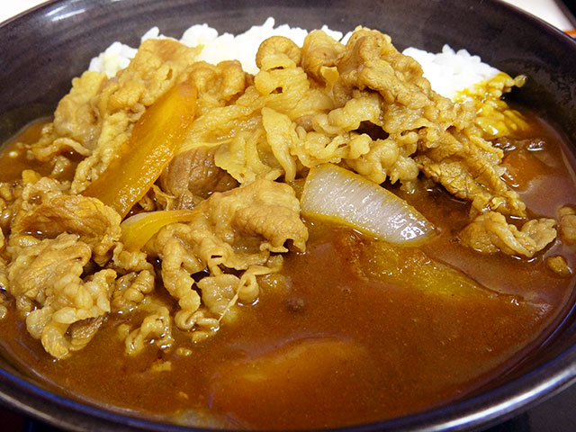 Delicious and Spicy Curry