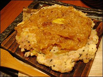 Tsukune