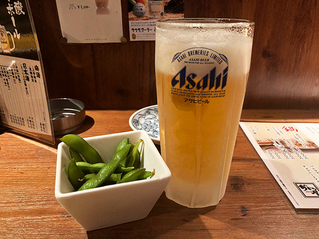 Draft Beer with Edamame