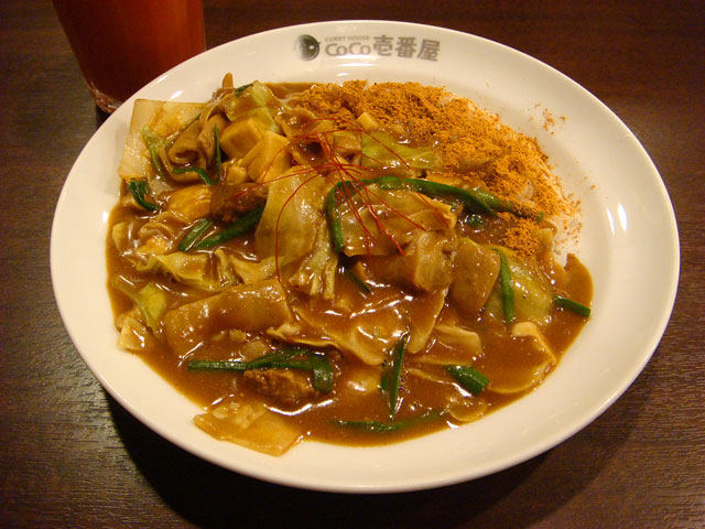 Half Order Beef Curry with Spicy Giblets