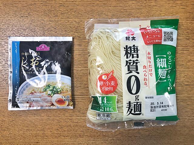 Carb 0 g Noodles