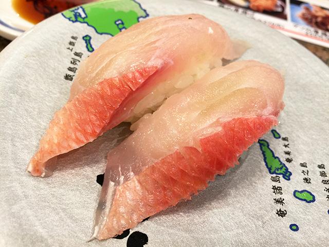 Alfonsin Nigiri Sushi
