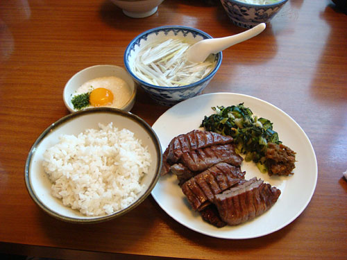 Grilled Ox Tongue Set