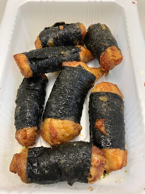 Seaweed-Wrapped Fried Chicken