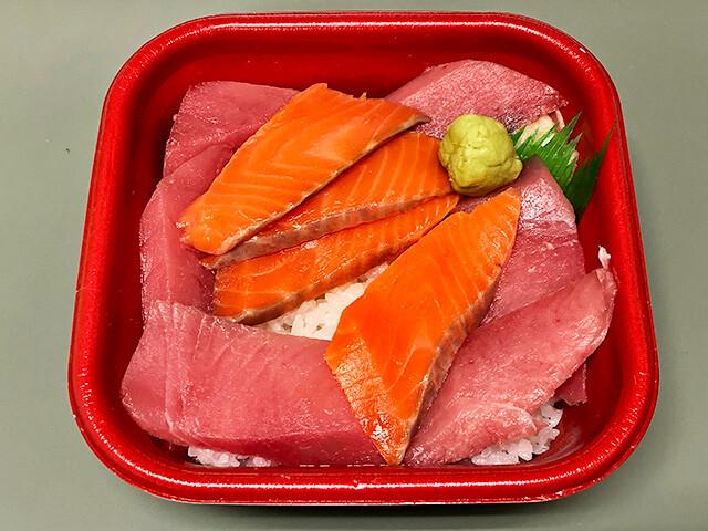 Salmon and Tuna Rice Bowl