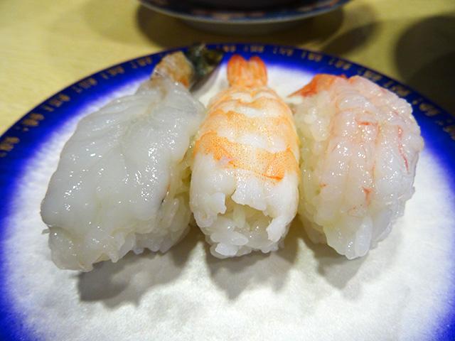 Shrimp Nigiri Sushi