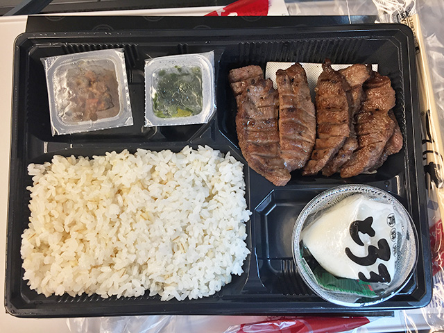Beef Tongue Boxed Lunch