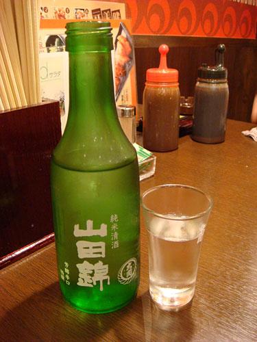 Yamadanishiki
