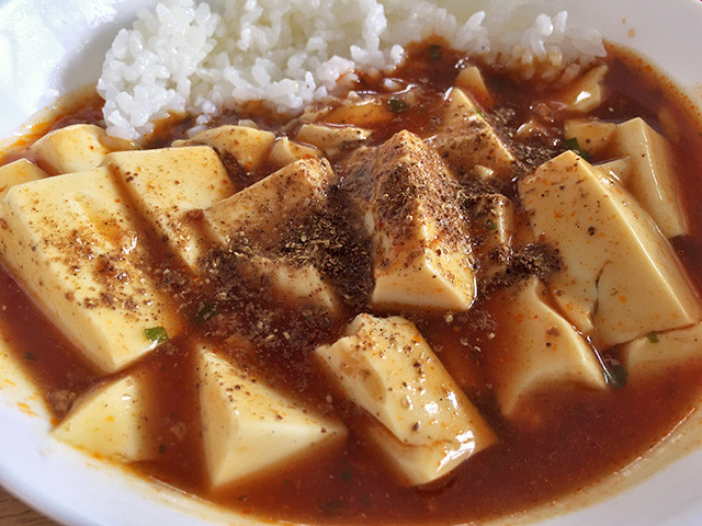 Bean Curd with MInced Meat and Chili Sauce with Rice