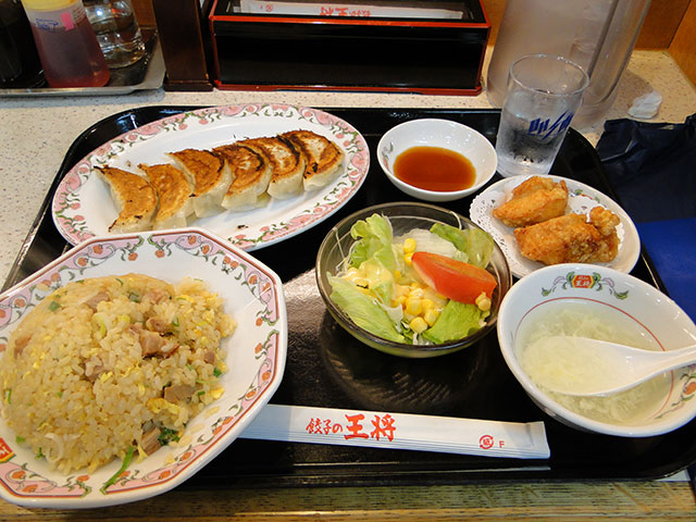Fried Rice Set