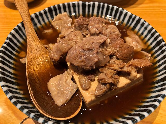 Beef and Tofu (Black)