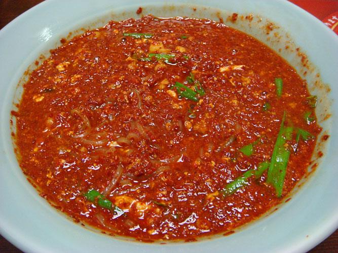 Hot Noodle Level Super 25