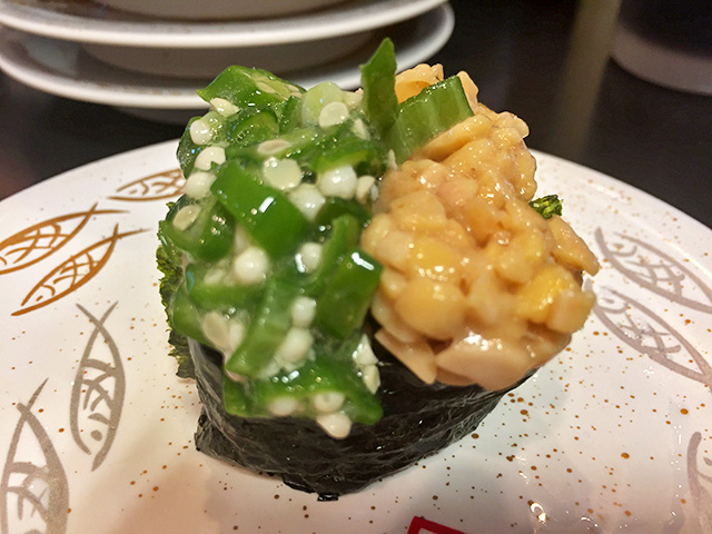 Natto and Okra Battle Ship Roll