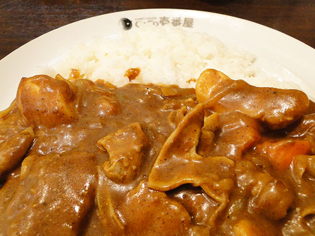 Grand Mother Curry with Beef Giblets and Cheese