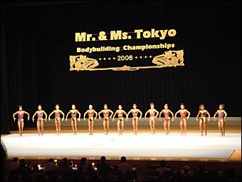 東京女子ピックアップ