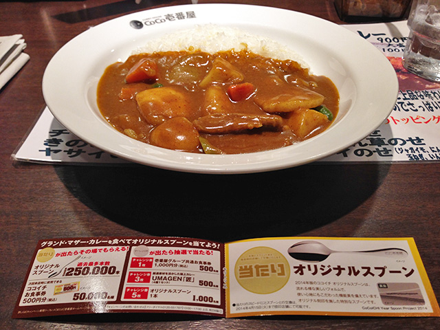 4th Grand Mother Curry