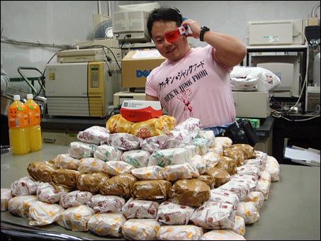 Hamburger Project 2008