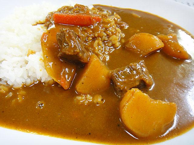 Jumbo Curry