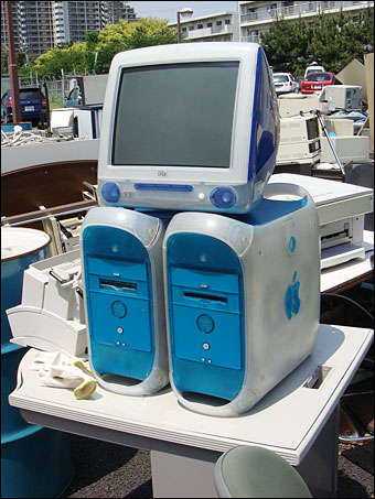 Old Mac Computers