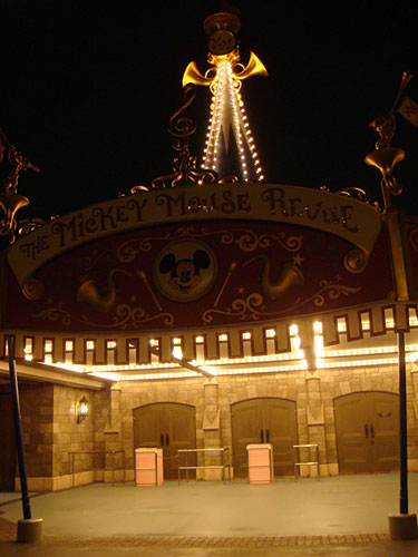 The Mickey Mouse Revue