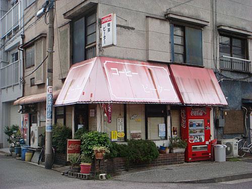 Cafe Peter