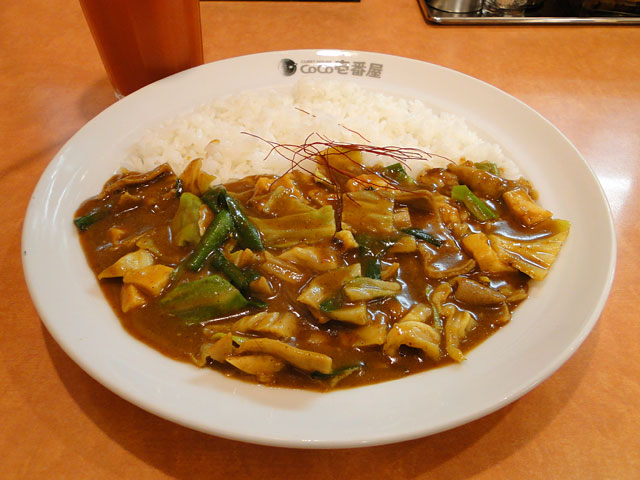Beef Curry with Spicy Giblets