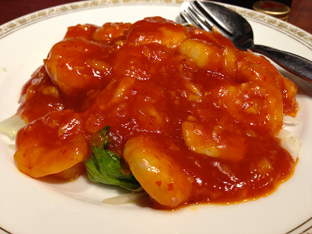 Prawns with Chili Sauce