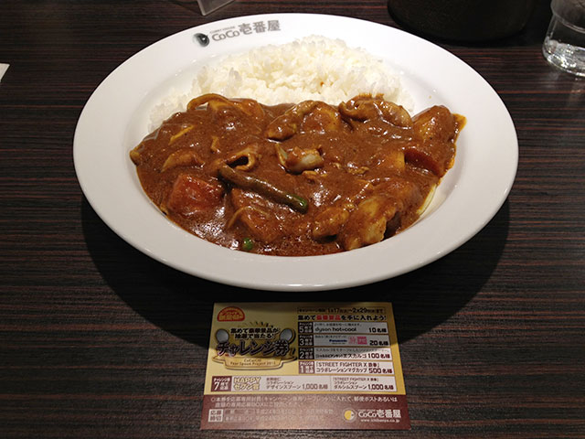 20th Grand Mother Curry with Beef Giblets